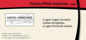 Putnoky_Miklos_Alapitvany