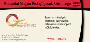 RMPSZ