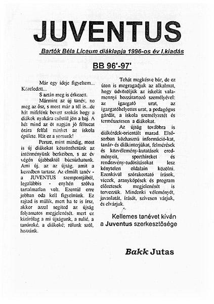 Juventus_1996-1997__1